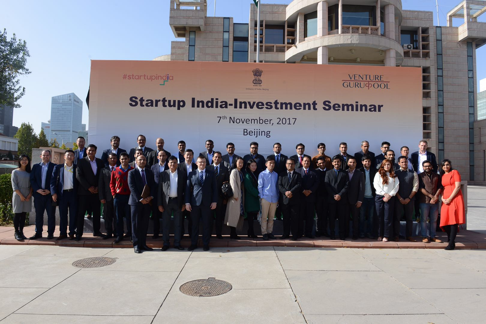 Group - Indian Startup Investment Roadshow - China